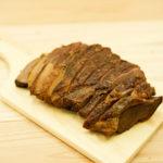 中国山脈横断100キロウォークで鹿モモ肉の燻製