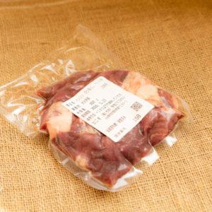 ペット用の猪肉 大分県産