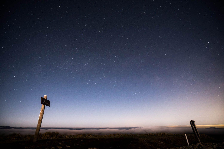 深入山山頂 深夜零時すぎ