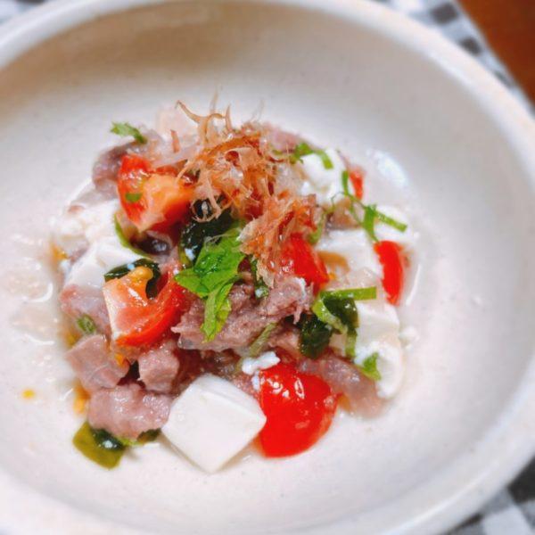 ホロホロお肉の豆腐サラダ