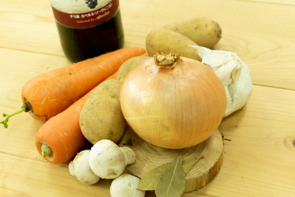 ワイン煮込みで活躍した野菜たち