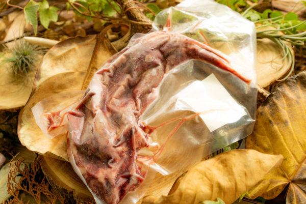 屋久島の鹿肉