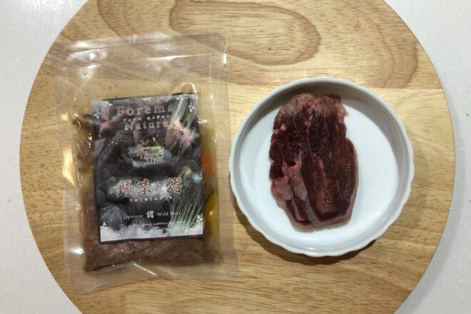 【簡単】Forema Nature 野菜と猪の手間抜きごはん(猪タンスライスちょい足し)