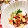 林檎とカッテージチーズの鹿肉サラダ